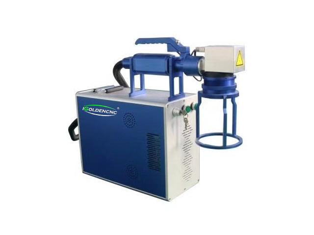 Machine de marquage laser à fibre de poche