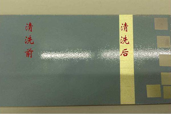 Remiver de la rouille pour la suppression de la peinture de panneau