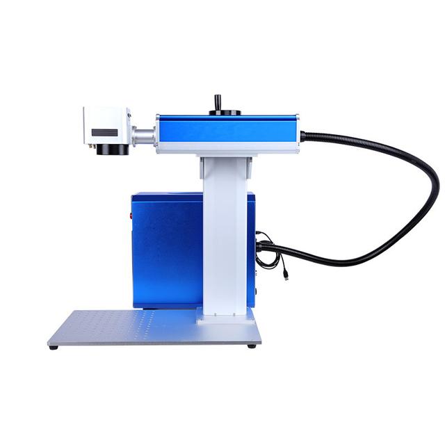 Machine de marquage laser min